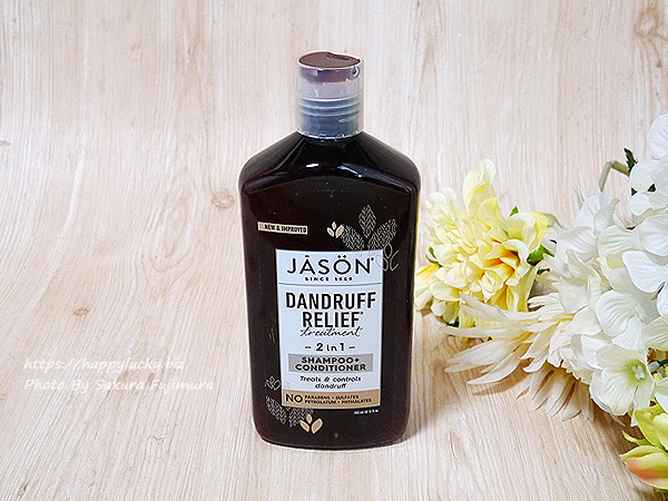 iHerbアイハーブ購入品 Jason Natural, Dandruff Relief Treatment, 2 in 1, Shampoo + Conditioner, 12 fl oz (355 ml)