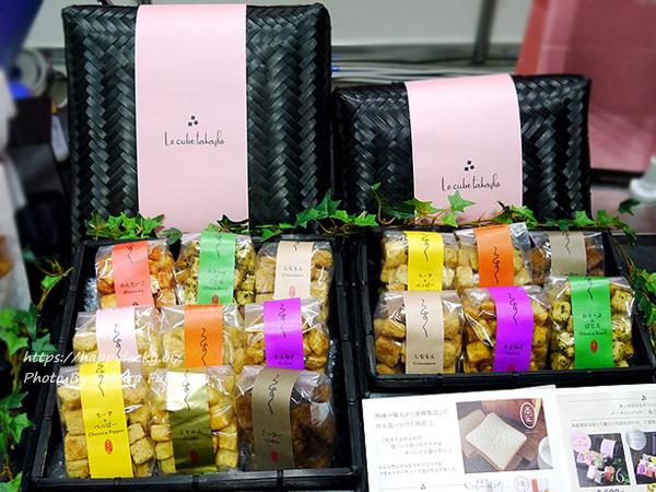 大阪キューブらすく ル・キューブ 匠<食パン専門店「高匠」>高級パンを使ったおつまみにもなるラスク