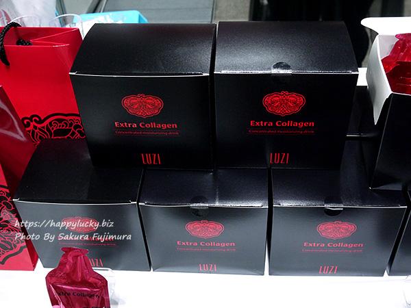 高級美容ドリンク 希少和漢美コラーゲンドリンク『LUZIエキストラ・コラーゲン』 箱デザイン
