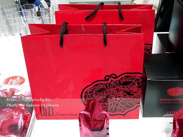 高級美容ドリンク 希少和漢美コラーゲンドリンク『LUZIエキストラ・コラーゲン』 紙袋は店頭のみ