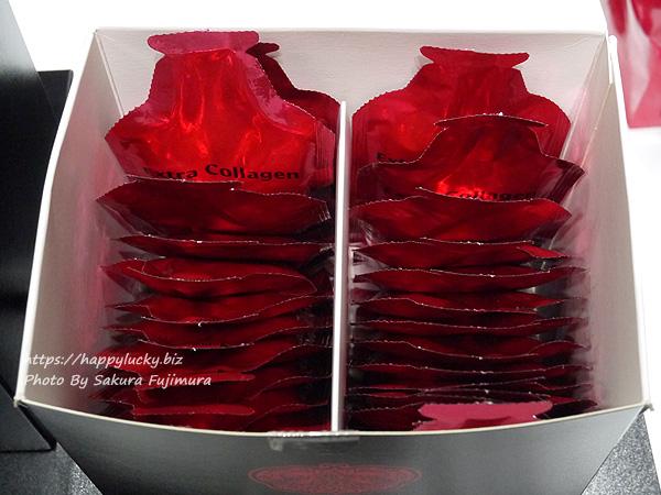 高級美容ドリンク 希少和漢美コラーゲンドリンク『LUZIエキストラ・コラーゲン』30袋入り