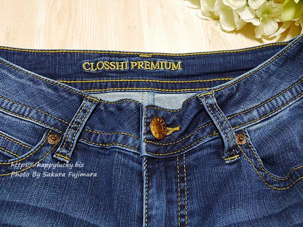 しまむら 素肌涼やかデニム&パンツ レディースジーンズ CLOSSHI PREMIUM刺繍入り