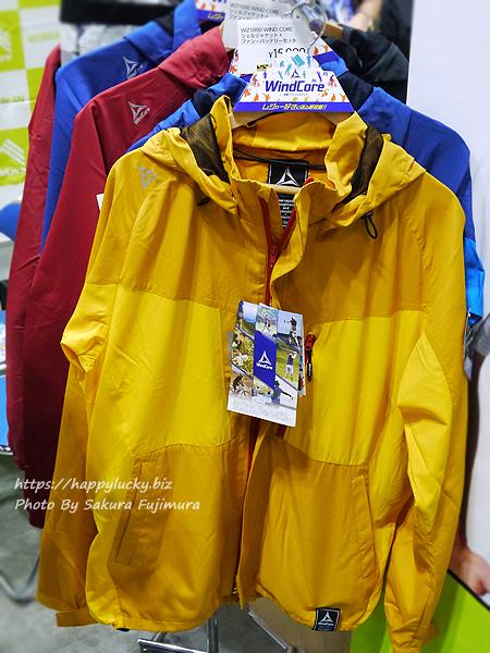 ワークマン 空調服(長袖)WZ1000 WIND CORE(ウィンドコア) シェルジャケット+ファン・バッテリーセット