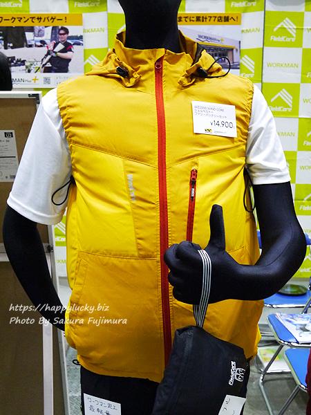 ワークマン Z2000 WIND CORE(ウィンドコア) シェルベスト+ファン・バッテリーセット 暑い日本で注目の空調服ベスト