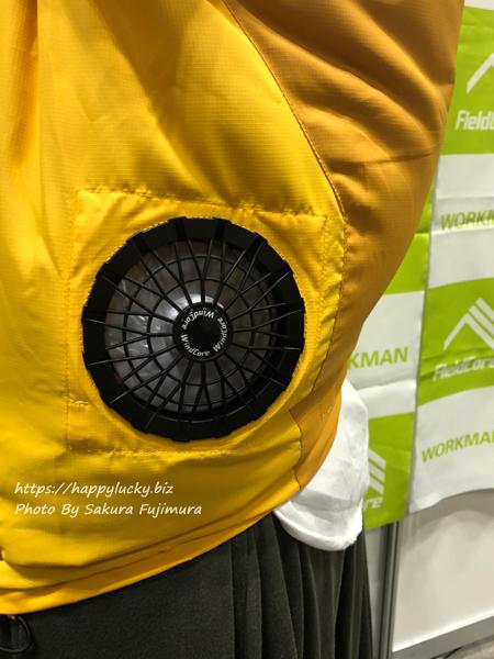 ワークマン 空調服ベスト『Z2000 WIND CORE(ウィンドコア) シェルベスト+ファン・バッテリーセット』ファンアップ