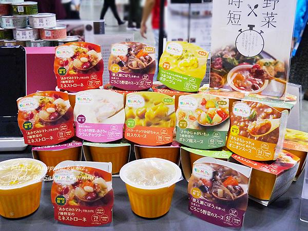 モンマルシェ 野菜をMotto!!国産厳選野菜スープ