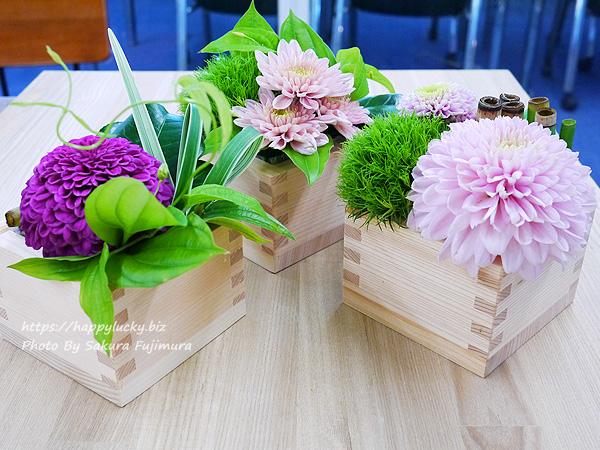 日比谷花壇 天皇陛下即位を記念 デザイナーズアレンジメント「令和・凛」全体その2