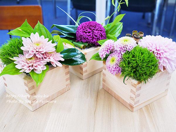 日比谷花壇 天皇陛下即位を記念 デザイナーズアレンジメント「令和・凛」全体その1