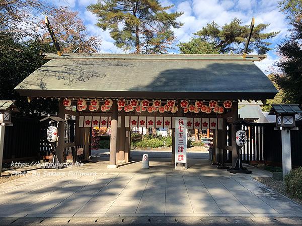 千葉県野田市 櫻木神社 正門入り口
