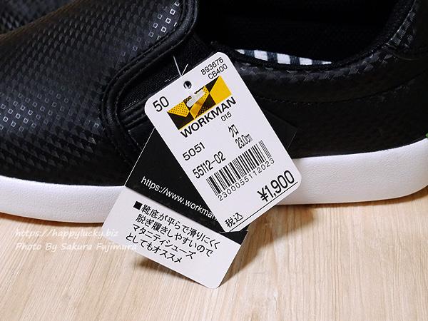 ワークマン CB400 ファイングリップシューズ 黒 靴 値札アップ