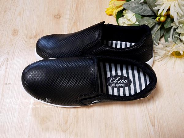 ワークマン CB400 ファイングリップシューズ 黒 靴 中敷き