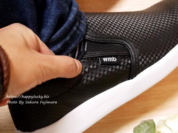 ワークマン CB400 ファイングリップシューズ 黒 靴のサイドにゴムのスリッポンタイプで脱ぎ履きしやすい