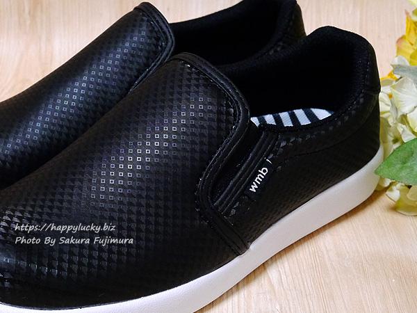 ワークマン CB400 ファイングリップシューズ 黒 靴 撥水加工