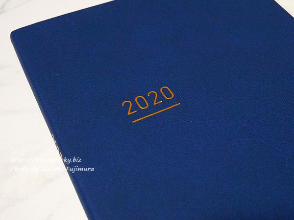コクヨ ジブン手帳 Lite mini 手帳 2020年 B6 スリム マンスリー&ウィークリー ネイビー ニ-JLM1DB-20 2019年 12月始まり ネイビーアップ