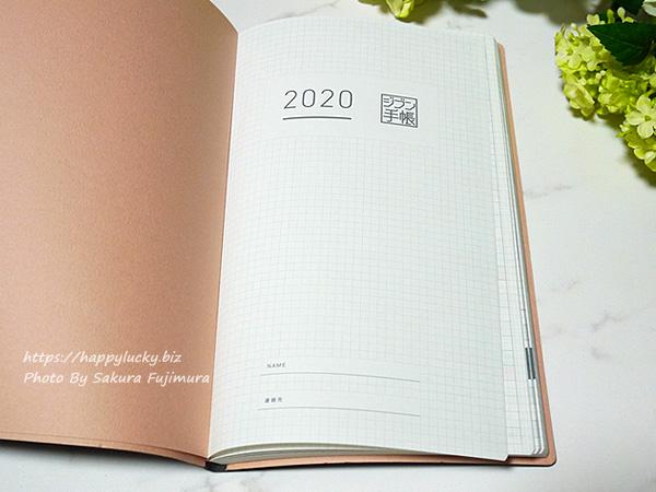 コクヨ ジブン手帳 Lite mini 手帳 2020年 B6 スリム マンスリー&ウィークリー ネイビー ニ-JLM1DB-20 2019年 12月始まり 1ページ目