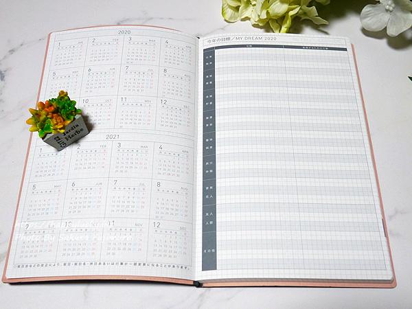 コクヨ ジブン手帳 Lite mini 手帳 2020年 B6 スリム マンスリー&ウィークリー ネイビー ニ-JLM1DB-20 2019年 12月始まり 2年分カレンダー(左)、今年の目標(右)