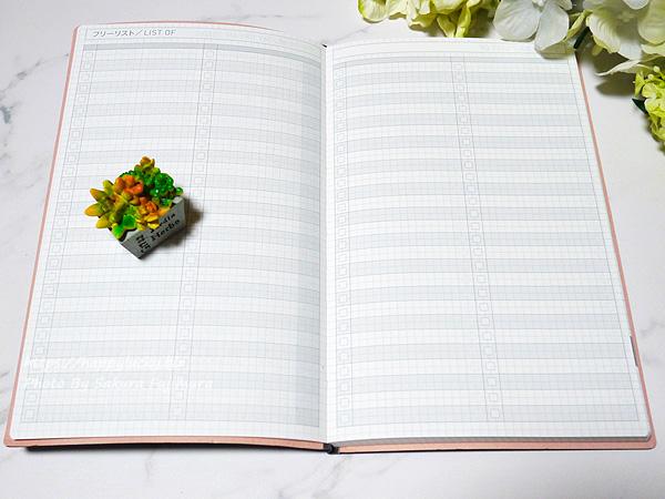 コクヨ ジブン手帳 Lite mini 手帳 2020年 B6 スリム マンスリー&ウィークリー ネイビー ニ-JLM1DB-20 2019年 12月始まり フリーリスト