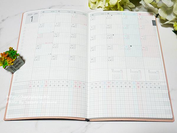 コクヨ ジブン手帳 Lite mini 手帳 2020年 B6 スリム マンスリー&ウィークリー ネイビー ニ-JLM1DB-20 2019年 12月始まり 月間カレンダー・月間プロジェクト