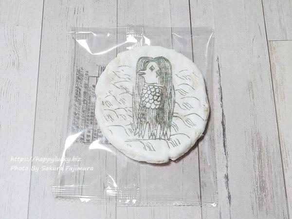三州総本舗『アマビエ印刷煎餅』パッケージ表
