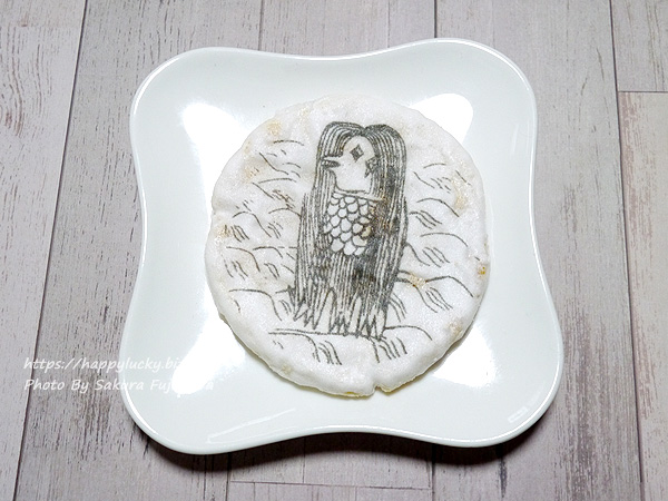三州総本舗『アマビエ印刷煎餅』全体