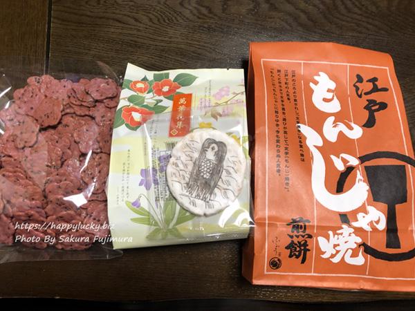 エステラス(S-terrasse)で買った三州総本舗のお煎餅各種
